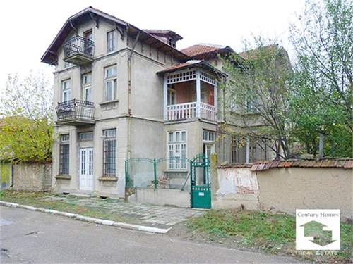 Bulgarian Real Estate #6708682 - &pound;20,932 - 3 Bed House