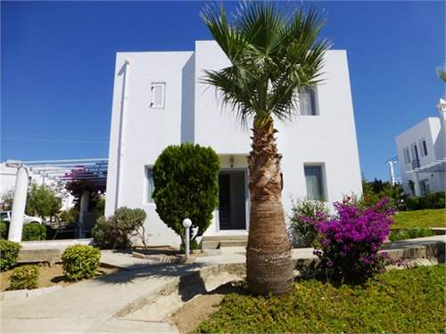 Turkish Real Estate #7359792 - £65,000 - 3 Bed Villa