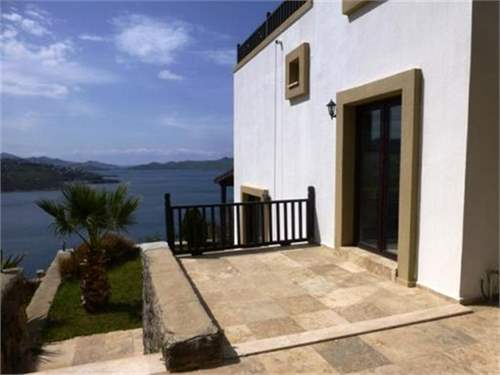 Turkish Real Estate #7469857 - £83,500 - 2 Bed Villa