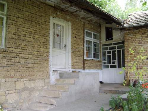 Bulgarian Real Estate #7492487 - £8,223 - House