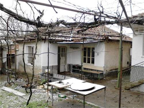 Bulgarian Real Estate #7583572 - £4,704 - House