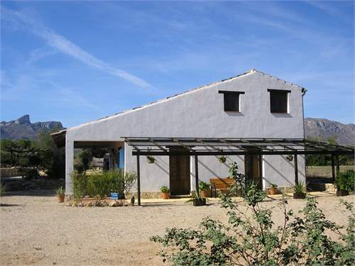 Spanish Real Estate #6345123 - £125,000 - 3 Bed Cottage